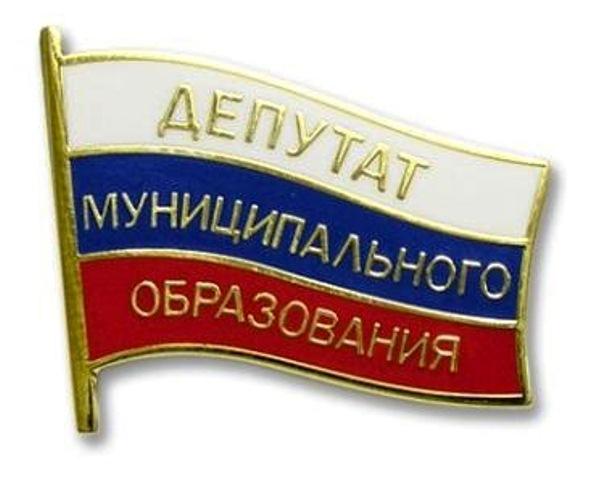 Также о намерении принять участие в предвыборной гонке высказали представители гражданской платформы