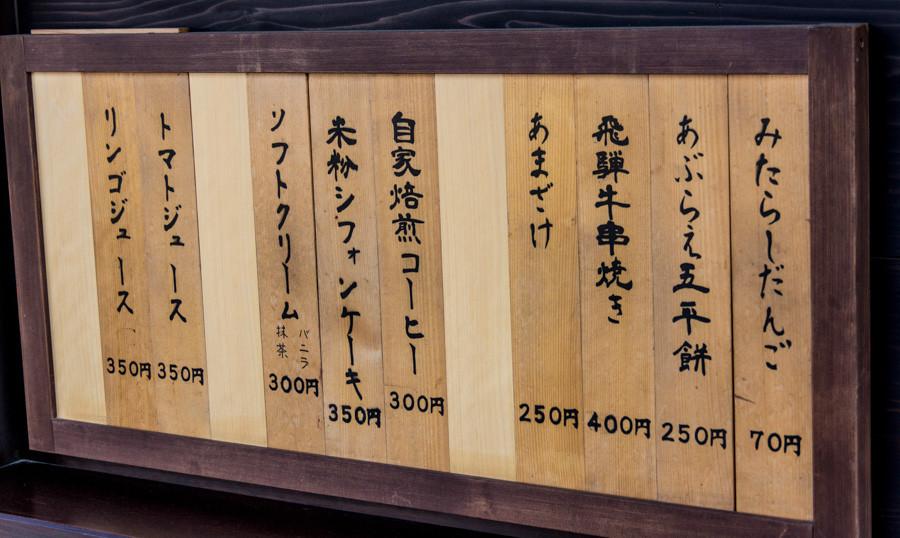 japweb-1474
