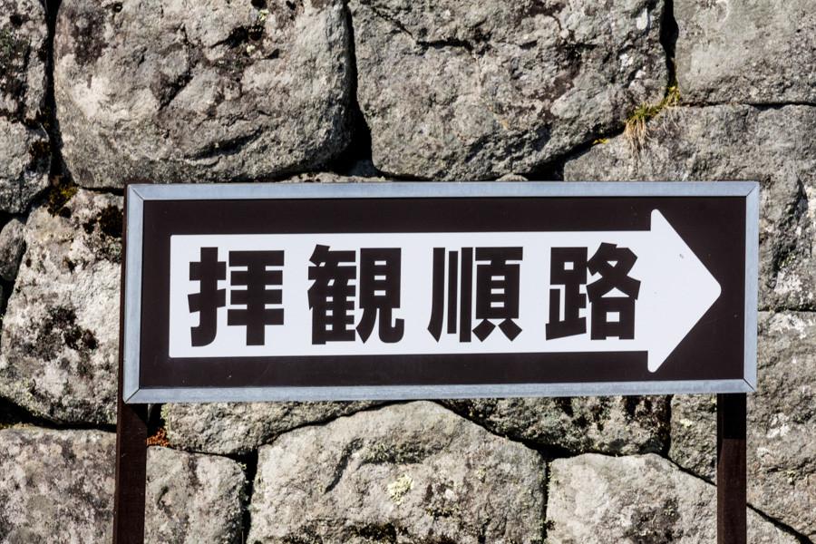 japweb-1734