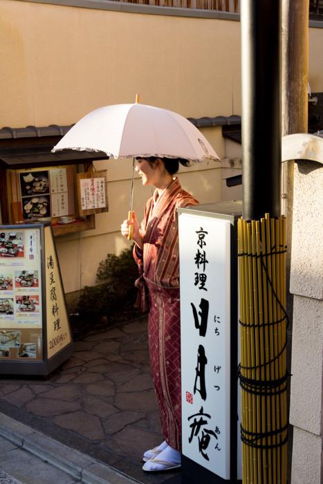 japweb-0393