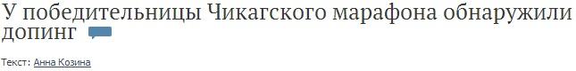 российская газета2