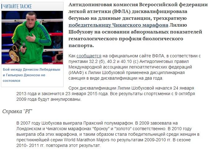 российская газета3