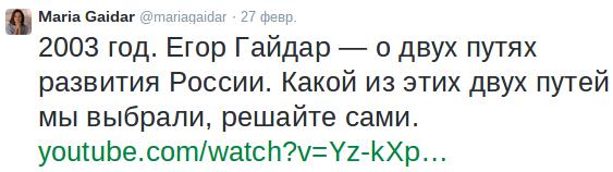 Screenshot 2015-03-02 at 12.44.24