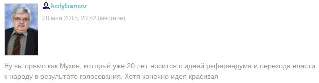 Screenshot 2015-05-29