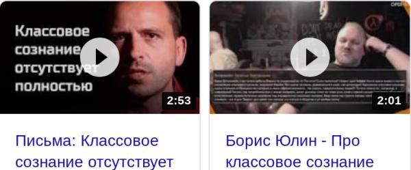 ФАС-КЛАСС