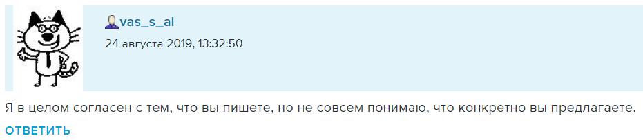 @vas_s_al (aka Алексей Сафронов)