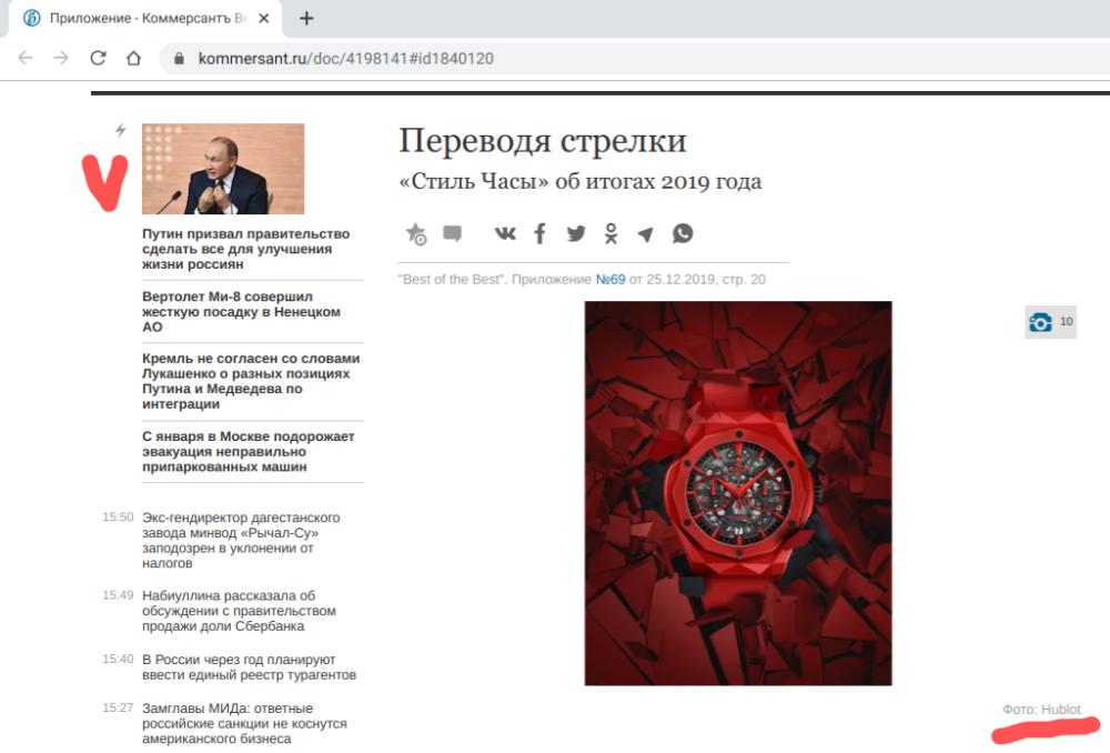 https://www.kommersant.ru/doc/4198141#id1840120