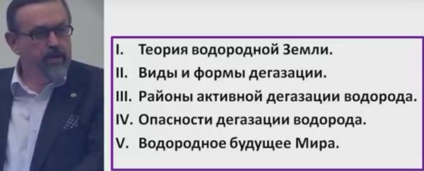 Screenshot 2015-10-30 at 13.11.56