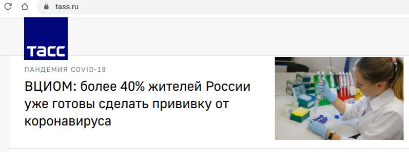 https://tass.ru/obschestvo/9264121