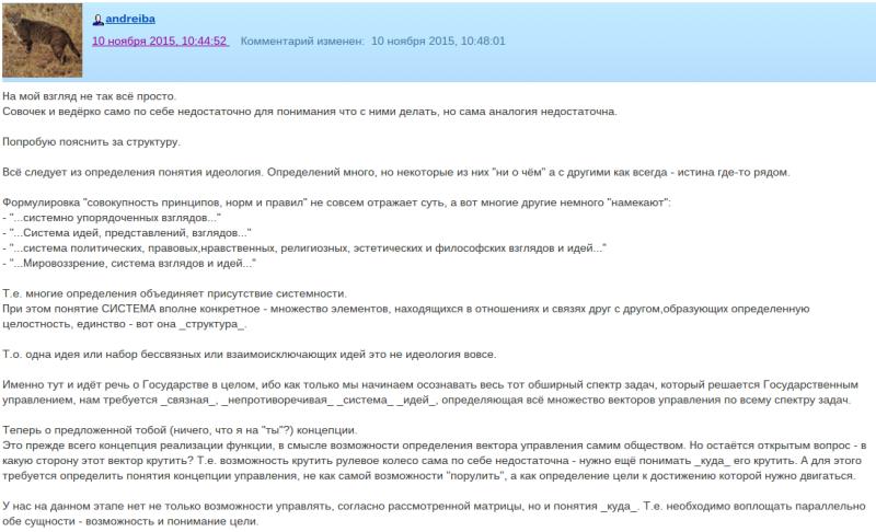 Screenshot 2015-11-11 at 10.15.51