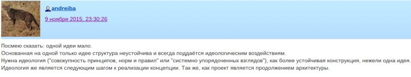 Screenshot 2015-11-11 at 10.14.35