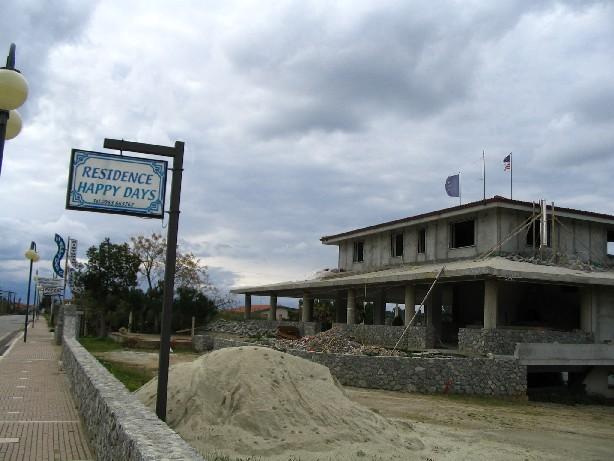Резиденция 'Счастливые дни'