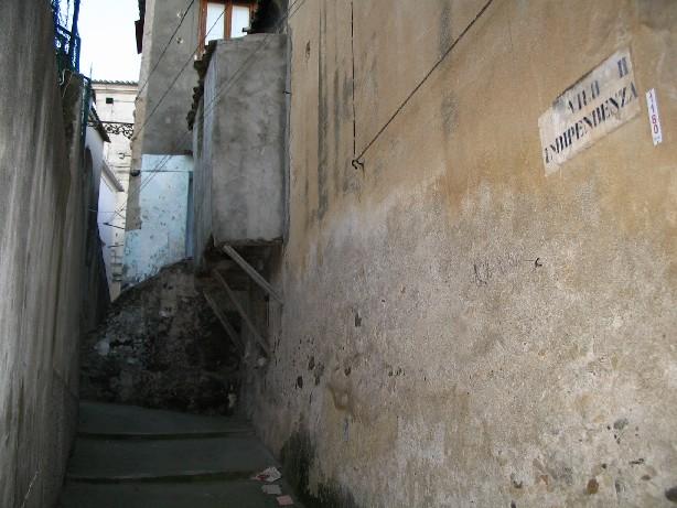 Вторая улица Независимости