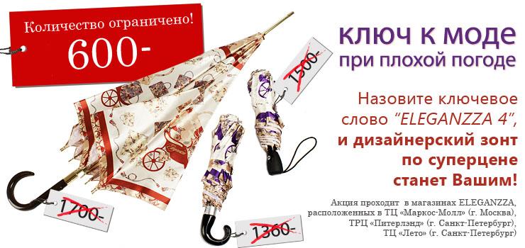 umbrella-600-lj