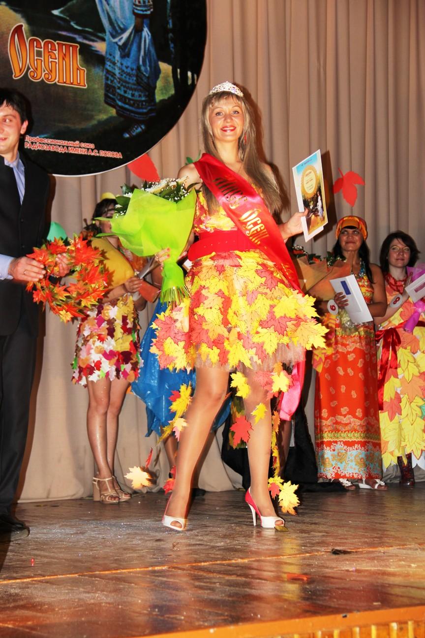 Представления платья на конкурс