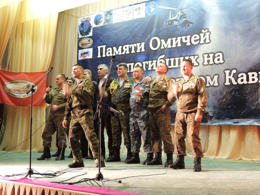 Рыжаков_концерт1