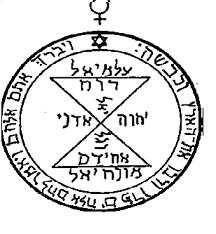 Карта 1 - Оракул Царя Соломона ( King Solomon Oracle Cards ...: http://lachesis-yarn.livejournal.com/5927.html