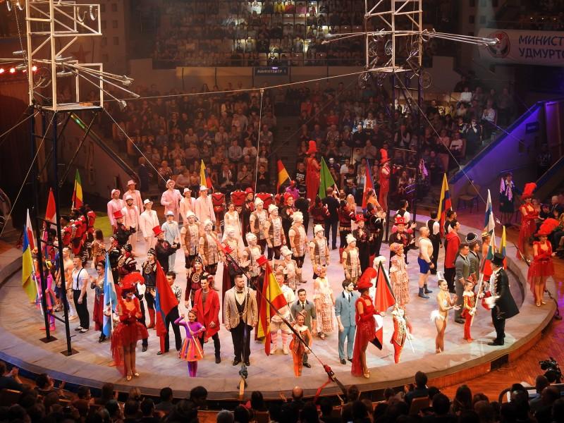 Представление участников XIII Международного фестиваля циркового искусства в Ижевском цирке