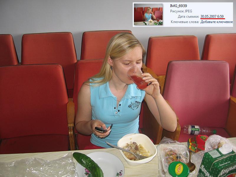 Перерыв на завтрак, 30 мая 2007, 6:59