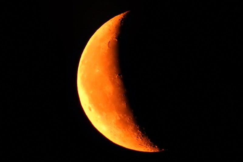 Луна, 15 июля 2020 г., 1:21. Болгуры.