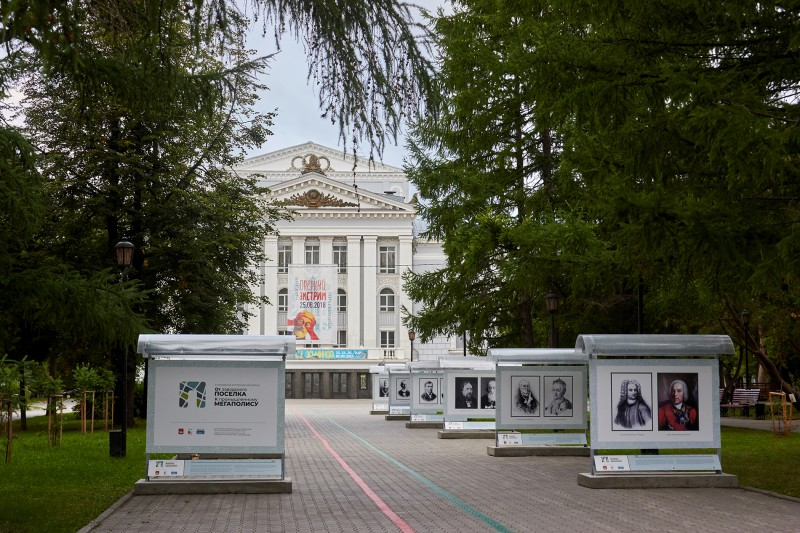 Театр оперы и балета. Пермь 2018.
