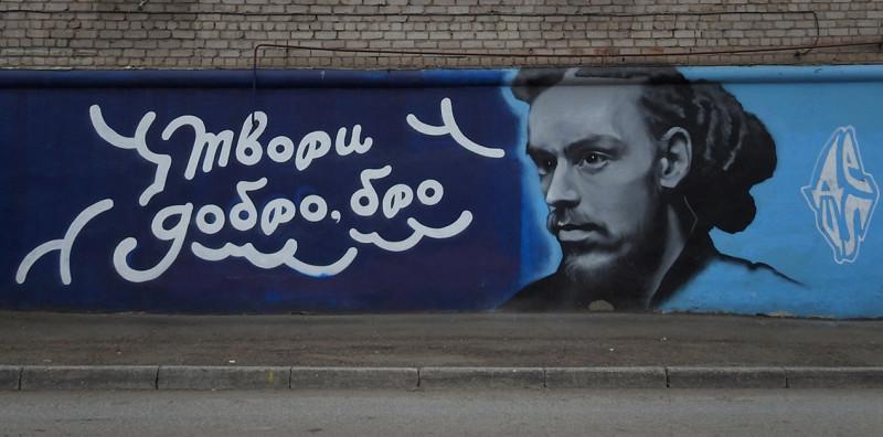 Граффити в память о Кирилле Толмацком (Децл) в Ижевске. Авторы: Антон Нырков и его команда.