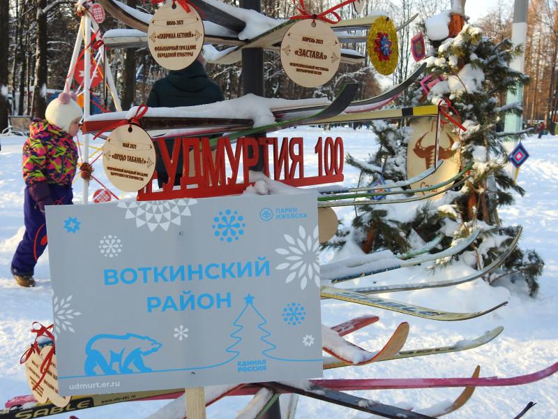 Детализация елочки Воткинского района