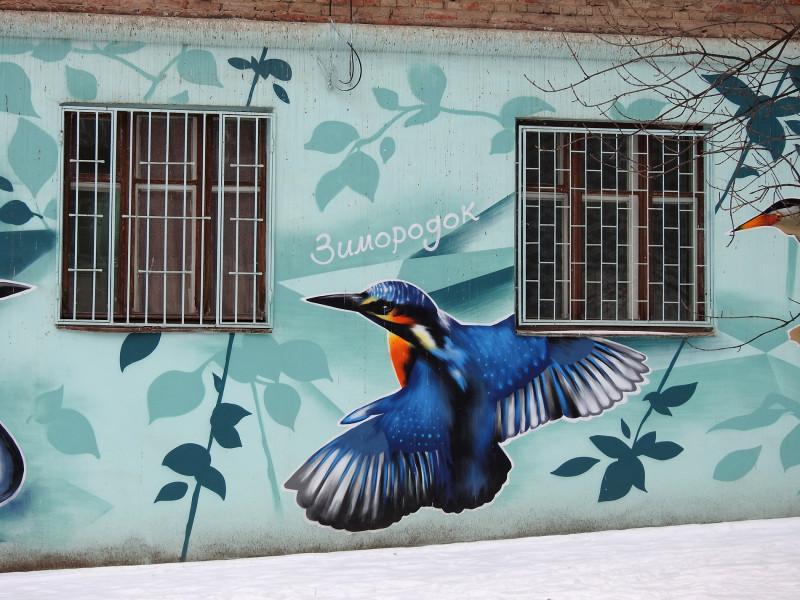 Граффити на фасаде дома ул. Пушкинская 158, Ижевск, январь 2021