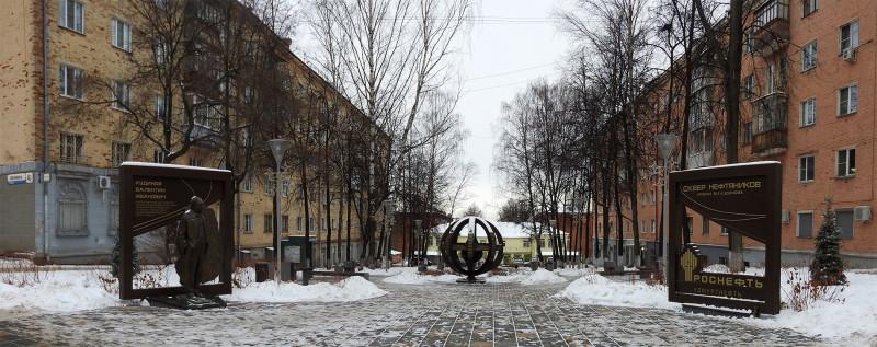Сквер Нефтяников им. В.И. Кудинова. Ижевск. 2021 г.