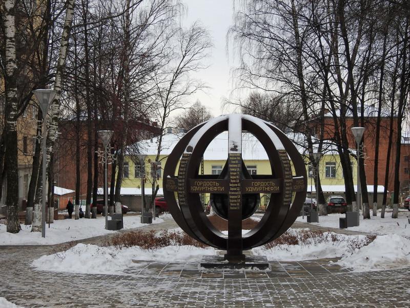 Сквер Нефтяников имени В.И. Кудинова