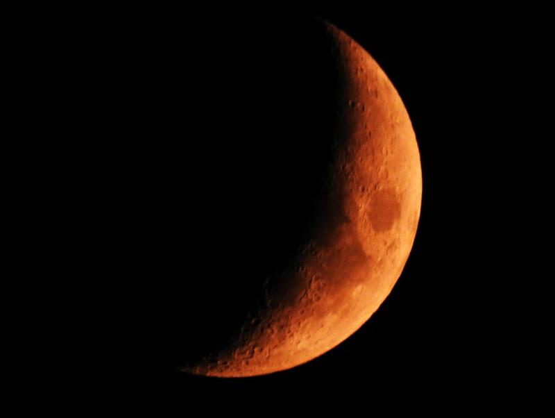 Луна, 18.01.2021. Nikon P900.