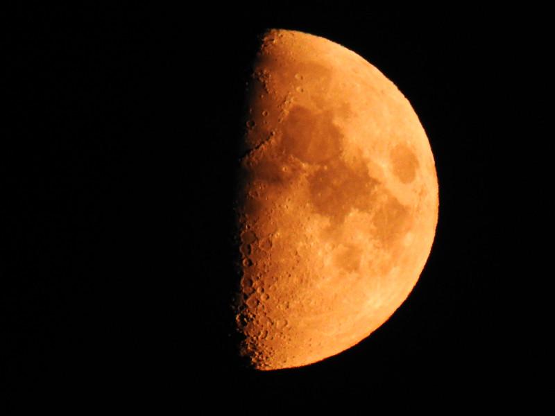 Луна 14.09.2021. Ижевск