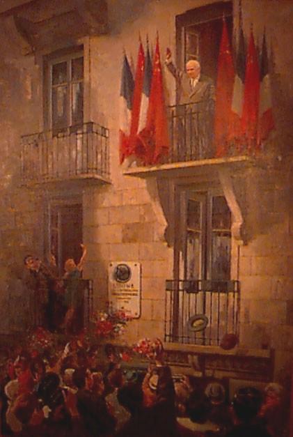 С.Аладжалов.Хрущев в музее-квартире В.И.Ленина в Париже