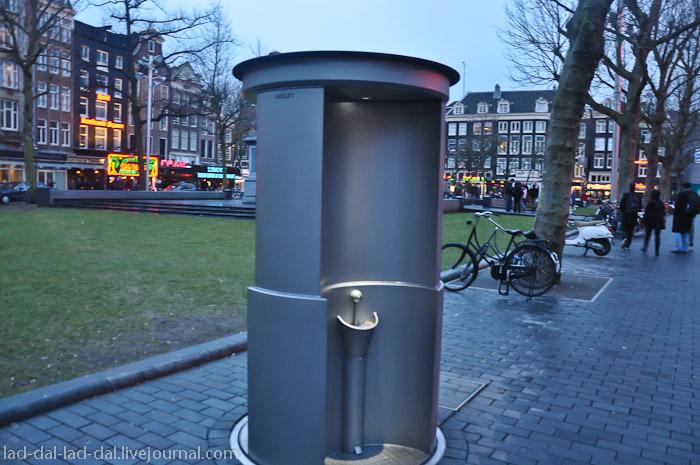 amsterdam (57 of 68)