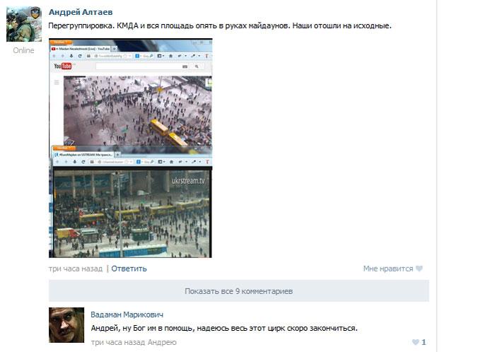 andrei-altaiev