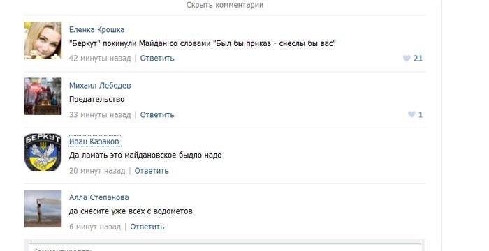 kazakov2