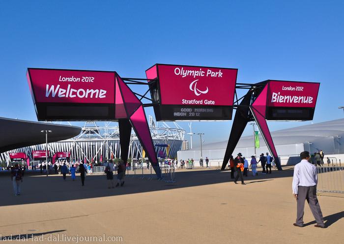 olympic-2