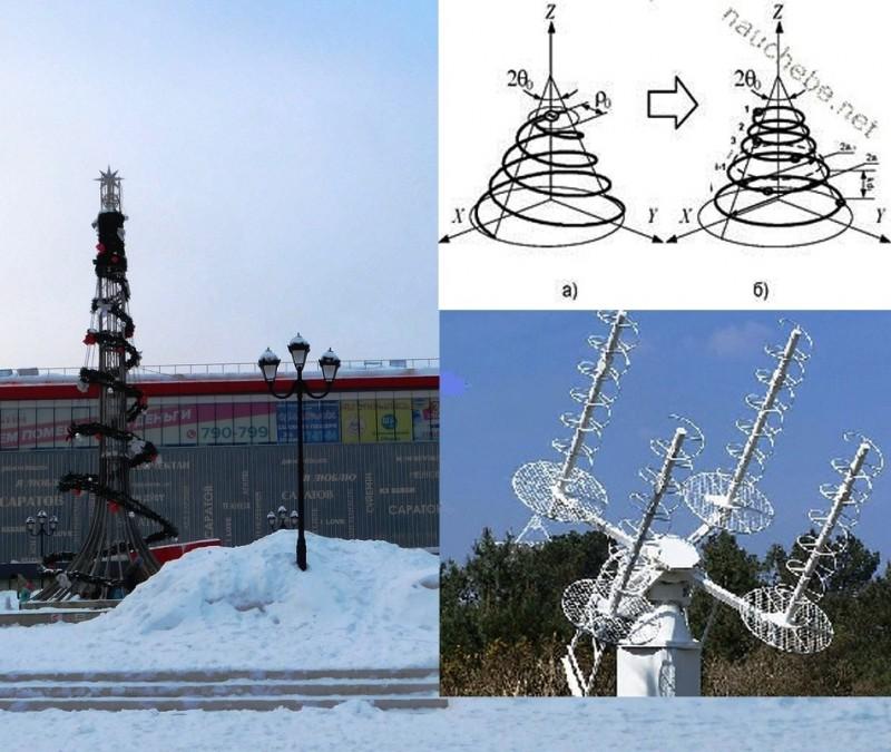 антена.jpg
