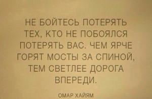 ОХ106.jpg