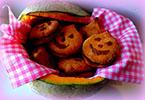 Печенье Тыковки