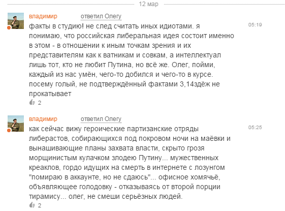 диалог-9