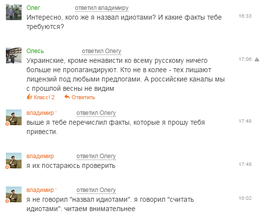 диалог-10