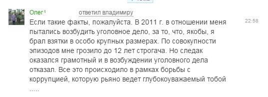 диалог-12