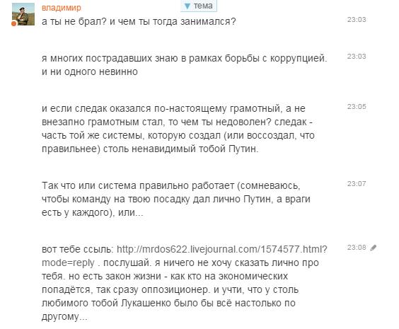 диалог-13