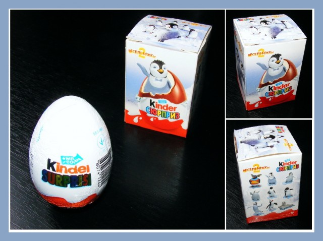 Kinder Surprise: is it still a surprise?