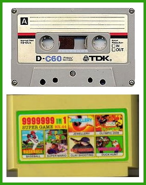 кассета/ катридж