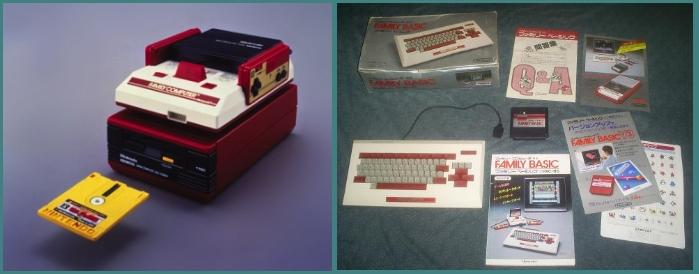 8 Nintendo Famicom