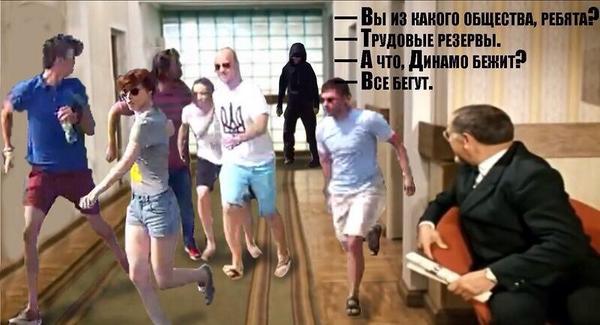 Динамо бежит