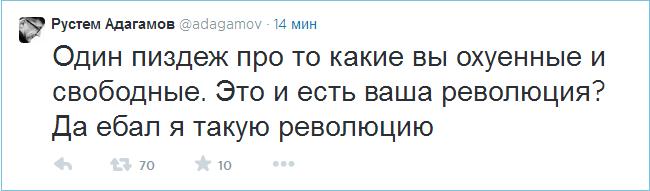 говно-2