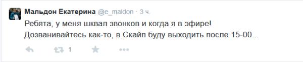Мальдон2